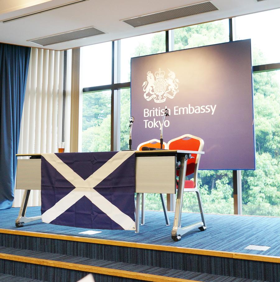 日本スコットランド交流協会|2018年JSA年次総会 開催のお知らせ