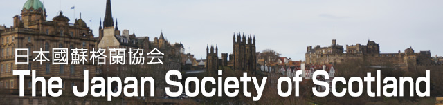 The Japan Society of Scotland
