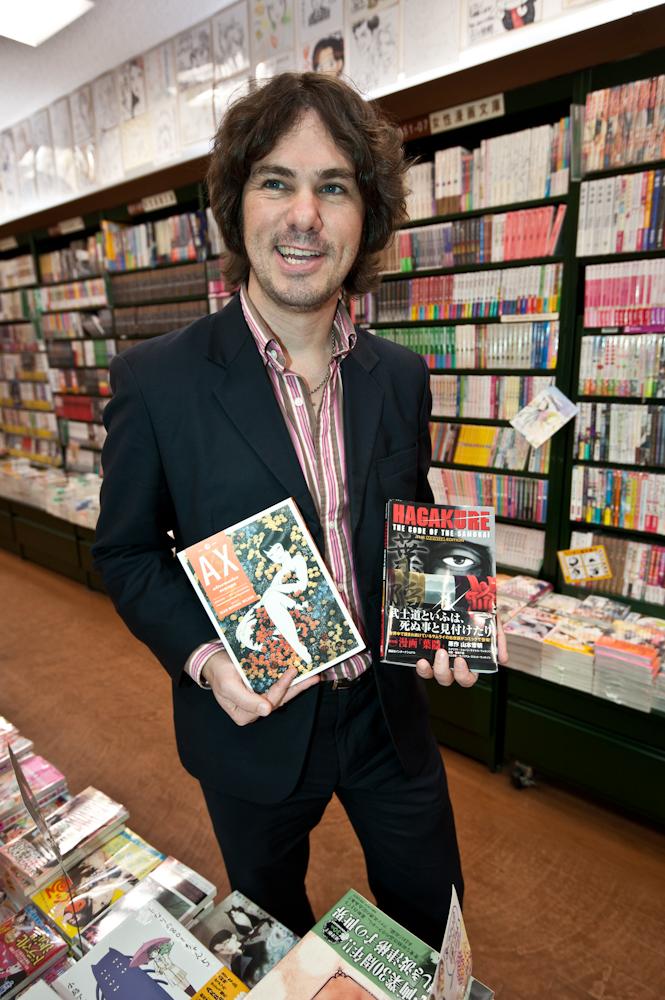 Sean Michael Wilson bookshop.jpg